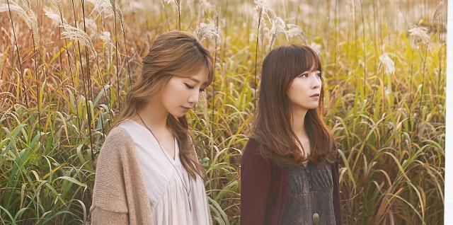 Fresh Girls - 風よ