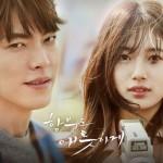 キム・ナヨン 「心が言うの」(ドラマ「むやみに切なく」OST)