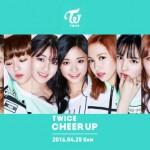 [TWICE「ことしの歌賞」受賞、GFRIEND&OH MY GIRLら5人によるユニット] 2016/12/03 K-POPニュース☆